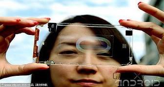 El grafeno en los smartphones, Futuro