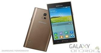 Portada del nuevo Samsung Z con Tizen 2.2.1