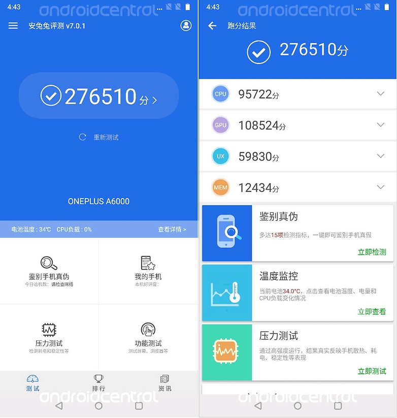 One Plus 6 resultados de Antutu
