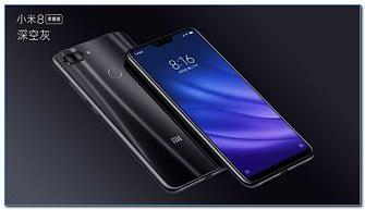 Portada Xiaomi mi8 Lite de rebaja