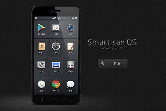 Portada de Smartisan OS Galaxy S3 I9300