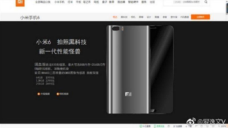 Portada Xiaomi Mi6 precio características