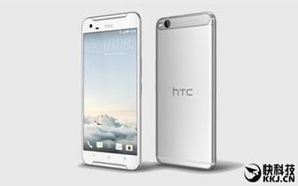 Portada HTCX10 precio