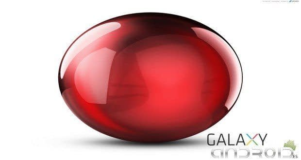 rsz 1red sphere