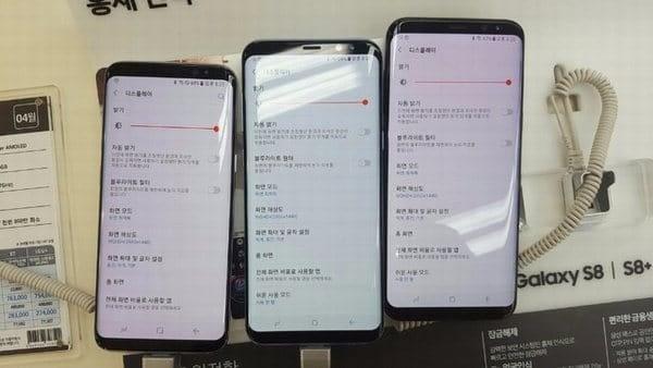 Pantalla Roja en dispositivos Galaxy S8 Corea